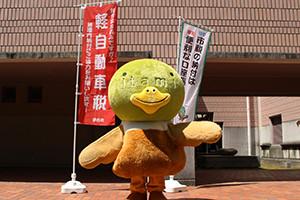 20160512_tamimaru