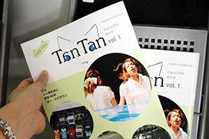 20160802_tantan1