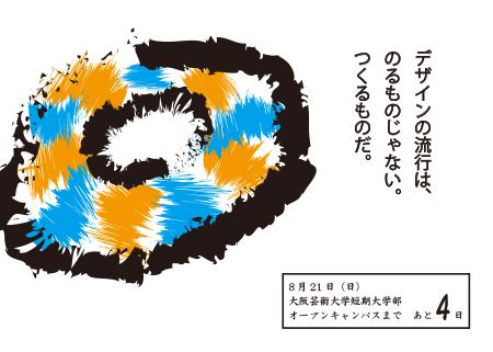 8.17_浮き輪