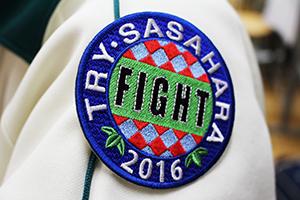 20161111_tryyaru
