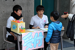 20161218_geitanhiroba1