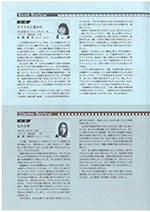 20170203_tanpyo_scan1